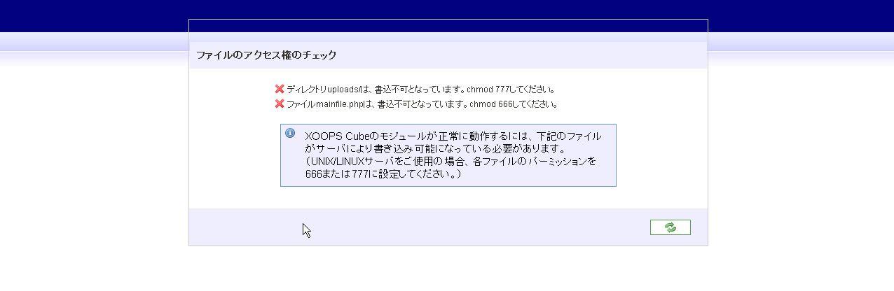 xoops3