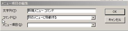 メニューフォーム7