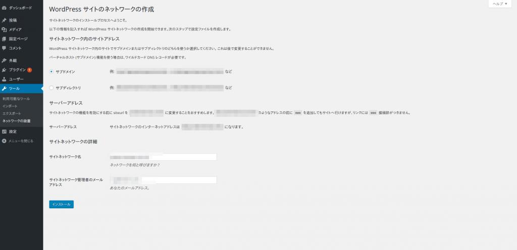 Wordpress_multi